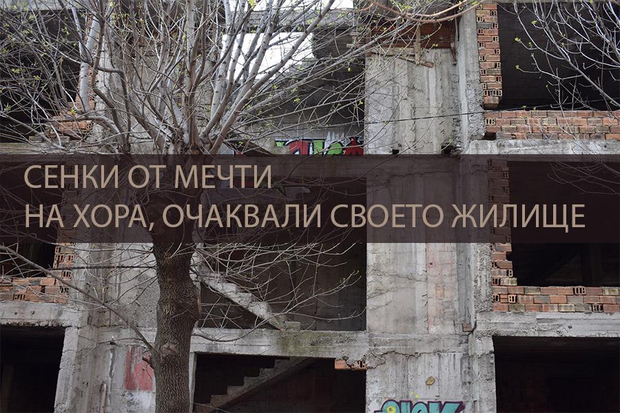 -NOVA-SOFIA-5