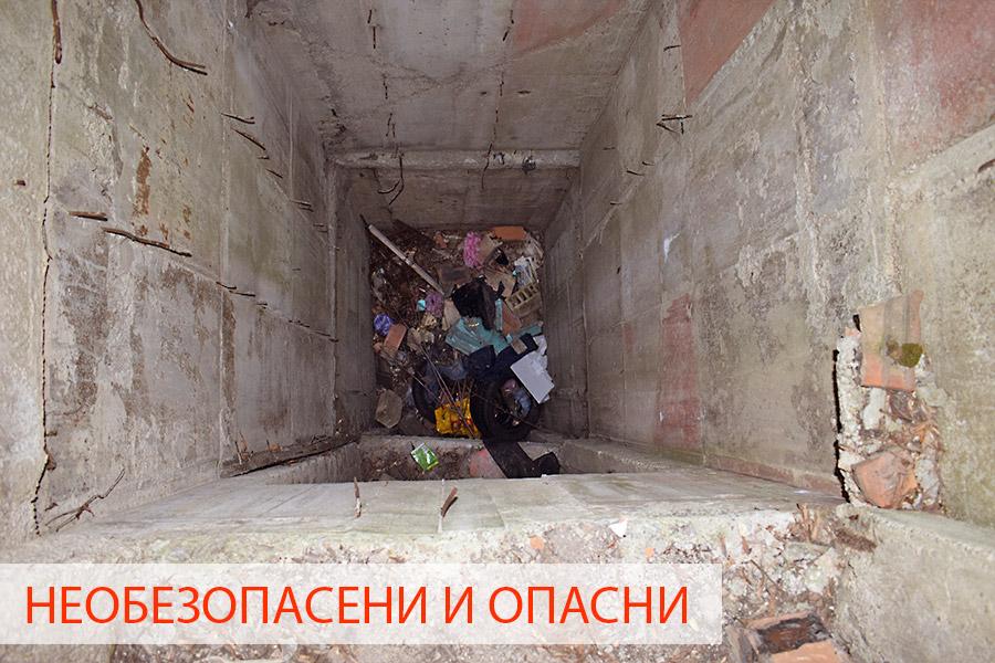 -NOVA-SOFIA-8
