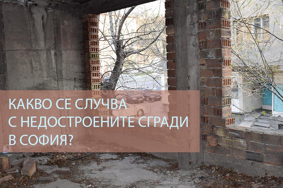 -NOVA-SOFIA-9